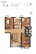 天海・博雅盛世3室2厅2卫134平方米户型图