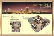 汉中智慧城2室2厅1卫95--102平方米户型图