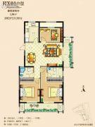 佳源广场3室2厅2卫130--131平方米户型图