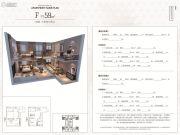 福晟钱隆奥体城3室2厅2卫59平方米户型图
