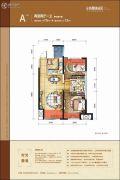 金地西沣公元2室2厅1卫75平方米户型图