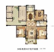 德诚翠湖湾3室2厅1卫124平方米户型图
