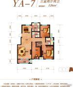 亚泰澜公馆3室2厅2卫126平方米户型图