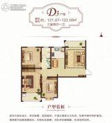 阳光国际城Ⅱ期3室2厅1卫121--112平方米户型图