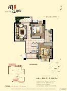 海晟闽江印象2室1厅1卫84平方米户型图