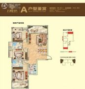 万美时代3室1厅2卫96平方米户型图