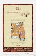 威尼斯水景城3室2厅2卫132--140平方米户型图