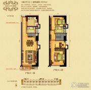 华融和生国际商业广场3室2厅2卫74平方米户型图