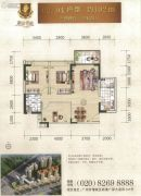 新景豪庭3室2厅1卫102平方米户型图