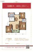 鸿泰・花漾城三期3室2厅1卫114平方米户型图