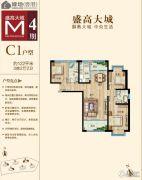 绿地・大城天地3室2厅2卫122平方米户型图