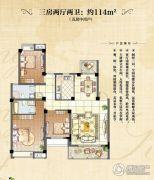 泓远・云河湾3室2厅2卫114平方米户型图