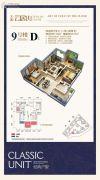 大雅云居山2室2厅1卫67平方米户型图