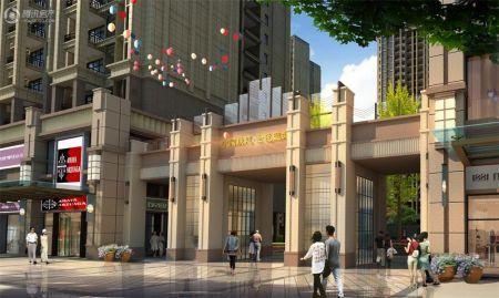 中国铁建・金色蓝庭