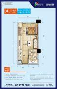 建工・新桂广场1室1厅1卫0平方米户型图
