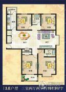 美巢蓝钻3室2厅2卫161平方米户型图