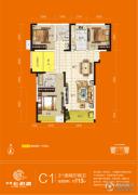 天筑・七彩城3室2厅2卫113平方米户型图