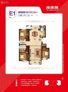 胜芳未来城3室2厅2卫139平方米户型图
