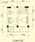 海洋明珠・御园1室2厅1卫54平方米户型图