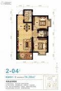 希尔国际公馆2室2厅1卫74平方米户型图