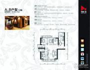 中港广场4室2厅2卫166平方米户型图