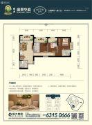 昆明・恒大翡翠华庭3室2厅2卫115平方米户型图