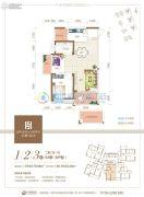 清晖嘉园2室2厅1卫79平方米户型图
