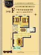 碧水蓝天Ⅱ期蓝山花园2室2厅1卫92--97平方米户型图