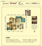 楚霖・鼎观世界二期3室2厅1卫99平方米户型图