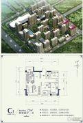 上东城市之光2室2厅1卫72平方米户型图