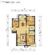 藁开・康德郡3室2厅1卫126平方米户型图