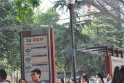 九锦台配套图