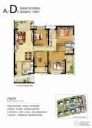 世欧王庄4室2厅2卫158平方米户型图