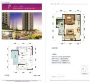 康凯锦绣华城1室2厅1卫0平方米户型图