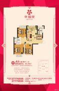 幸福里3室2厅1卫85平方米户型图