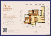 邦泰・国际社区(北区)3室2厅2卫88平方米户型图