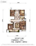 海亮德文郡4室2厅2卫140平方米户型图