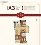 荣盛鹭岛荣府3室2厅2卫123平方米户型图