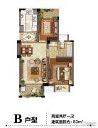 东渡伊顿小镇2室2厅1卫83平方米户型图