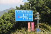 绿景天玺湾交通图