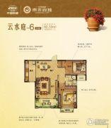 中国铁建・东来尚城2室2厅1卫92平方米户型图