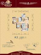 富骏花园2室2厅1卫75平方米户型图