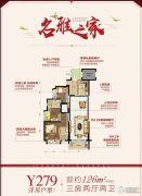 潮州碧桂园3室2厅2卫126平方米户型图