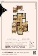 阳光城愉景湾4室2厅2卫132平方米户型图