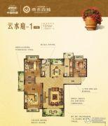 中国铁建・东来尚城3室2厅1卫131平方米户型图
