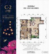 金辉城春上南滨3室2厅2卫89平方米户型图
