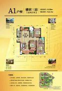 盛邦大都会3室2厅2卫139平方米户型图