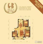 四季新城3室2厅1卫118平方米户型图