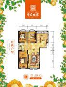 学府世家3室2厅1卫129平方米户型图