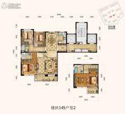 中梁首府熙岸3室2厅2卫145平方米户型图